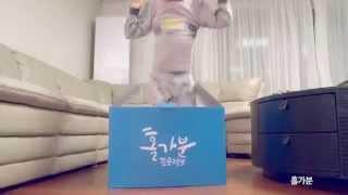 Bài hát Bố Ơi Mình Đi Đâu Thế? Korean - Bản quyền LaguMedia