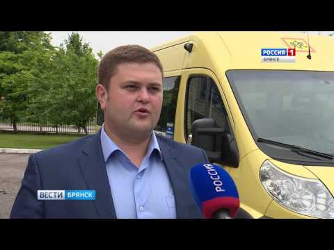 В Брянске проверяют школьные автобусы