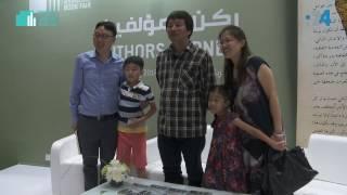 دقيقة من معرض أبوظبي الدولي للكتاب 2017- اليوم الثاني