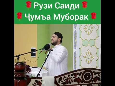 Бехтарин саловот бар Мухаммад салалоху алайхи ва салам