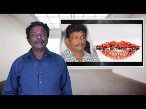 Koditta Idangalai Nirappuga Review - Ra. Parthiban, Shanthanu - Tamil Talkies