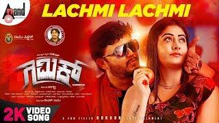 Gimmick   Lachmi Lachmi   2K Video Song 2019   Ganesh   Ronica Singh   Arjun Janya   Samy Pictures