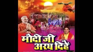 Aso DJ Pe Netuwa Nachaib : Singer Prakash Raj By Damodar Raao (Music Director)