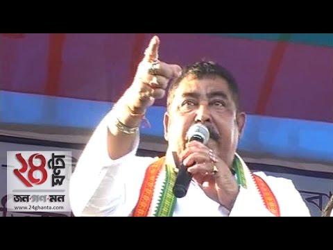 TMC Leader Anubrata Mandal attacking CPIM