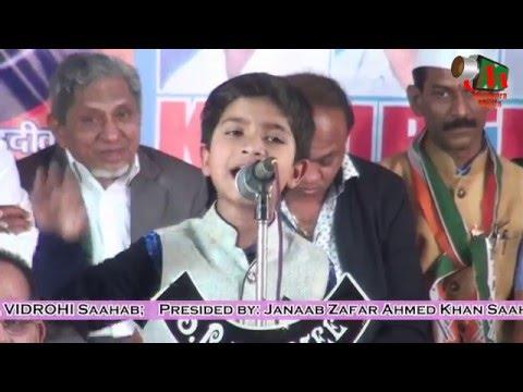 Sufiyan  Pratapgarhi - 1, Kamptee Mushaira, 26/01/2016, Org. ADIL VIDROHI, Nagpur, Mushaira Media