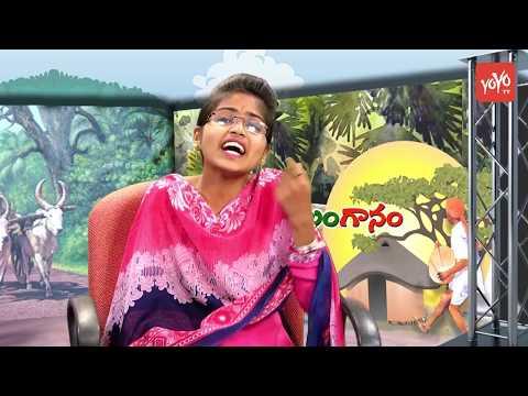 Chettu Chettammanu Nenu Telangana Folk Song By Soumya | Telanganam | YOYO TV Channel