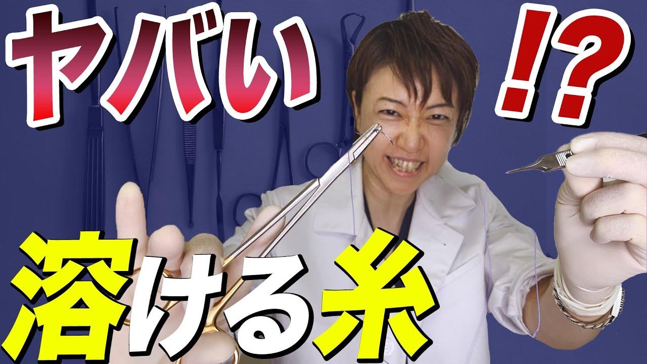 あゆみ クリニック 銀座
