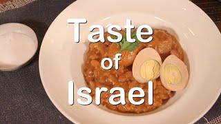 Taste of Israel - Cholent