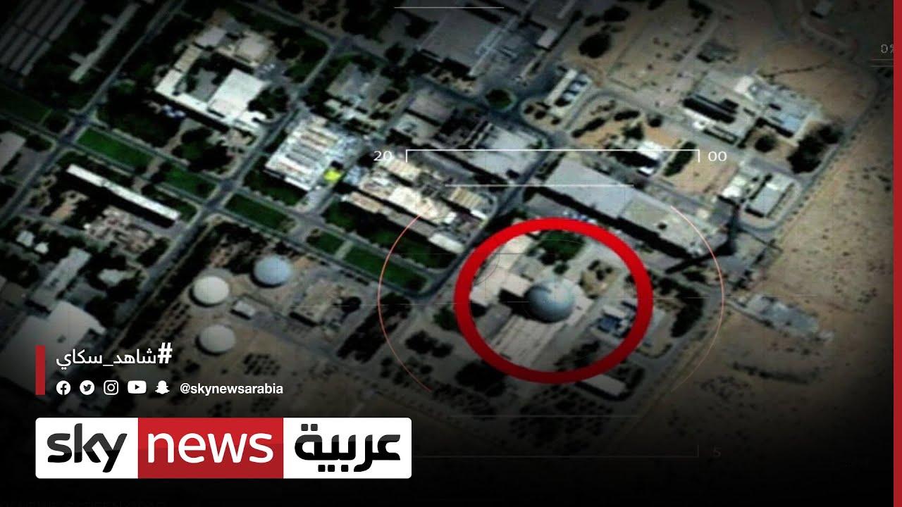 إسرائيل: سقوط صاروخ سوري بالقرب من مفاعل ديمونة النووي  - نشر قبل 25 دقيقة