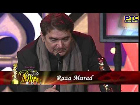 Lifetime Achievement Award I Raza Murad I PTC Punjabi Film Awards 2011