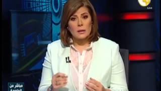 مصر هي الصخرة التي تنكسر عليها كل المحاولات لتفتيت وحدة المصريين (حلقة الأحد 20 نوفمبر 2016  )