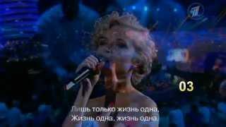 """Полина Гагарина - Белый шиповник, """"ДОстояние РЕспублики"""", 09.06.2013"""