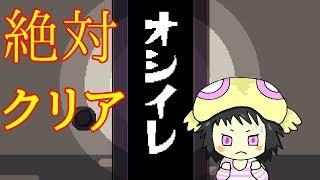 オシイレ 公式サイト http://hitokurodana.webcrow.jp/game/oshiire.htm...