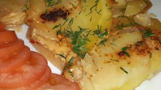 Картошка лук молоко и УЖИН готов Самый простой рецепт просто Пальчики оближешь
