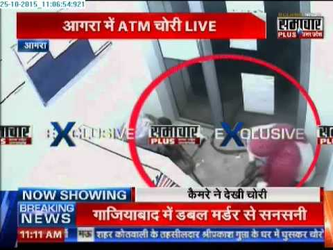 CCTV video: Thieves steal the cash tray of an ATM in Agra
