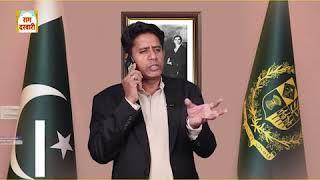 पीएम मोदी का सामान कैसे खरीदेंगे इमरान खान? नीलामी में शामिल होंगे केजरी और पप्पू