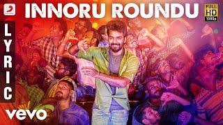 Neeya 2 Innoru Roundu Tamil Lyric | Jai, Catherine Tresa | Shabir