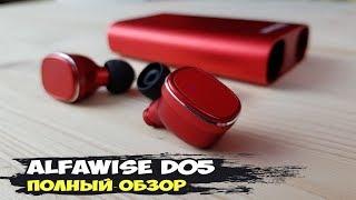 Alfawise D05: беспроводные наушники с кейсом-повербанком
