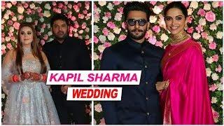 Ranveer, Deepika   Kapil Sharma Wedding   Reception Video   Celebrity Trends   Tbg Bridal Store