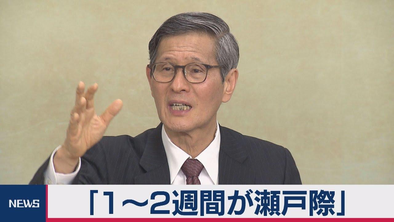加藤進 (会計検査院長) - JapaneseClass.jp