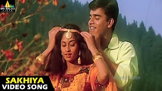 Sakhi Songs | Sakhiya Cheliya Video Song | Madhavan, Shalini | Sri Balaji Video