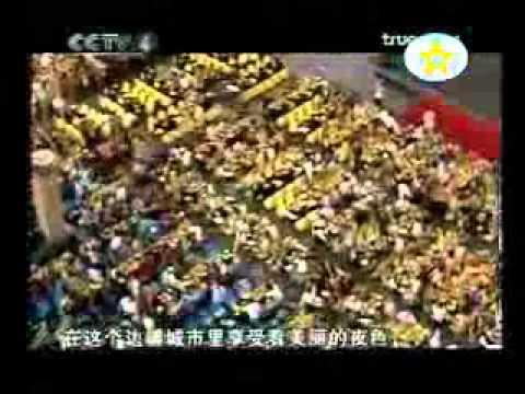 Bạo loạn tại Tân Cương - Trung Quốc (phần 1)