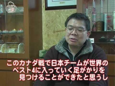 小林宏 (カーリング選手)
