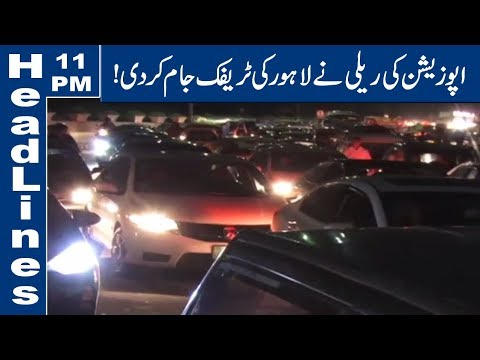 Mega Traffic Jam in Lahore as opposition protests