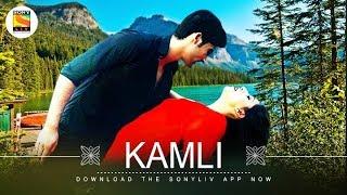 Kamli Song | Mauli Dave | Bhuvan Ahuja | Sukumar Dutta | Romantic Duet Song | SonyLIV Music