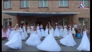 Триумф невест 2014. Танец. Спасск-Дальний. 1.06.2014