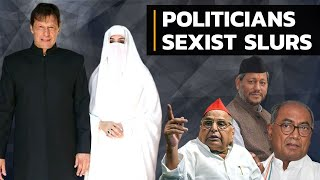 Imran Khan Blames Sexual Violence on Scanty Clothes | Sexist Remarks by Politicians | Oneindia News