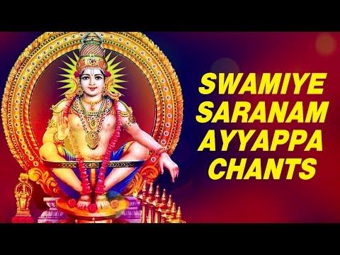 Swamiye Saranam Ayyappa Meditation Chant...