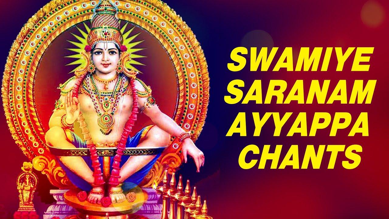 swamiye saranam ayyappa meditation chant by shailendra
