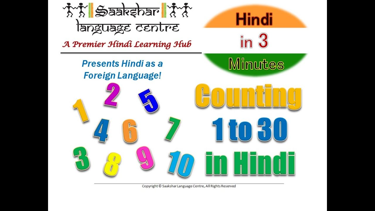 Counting 1 to 30 in Hindi