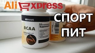 Aliexpress bcaa