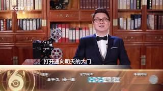 周游电影:宫崎骏若真退了 吉卜力的制作很难持续下去?【中国电影报道 | 20190625】