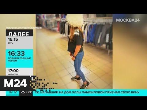 Женщины устроили флешмоб с папахами после заявления Хабиба Нурмагомедова - Москва 24