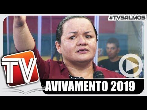 INFELIZMENTE NOSSA DÍVIDA É MUITO GRANDE  I   Miss. KELEM GASPAR   I   Congresso de AVIVAMENTO 2019