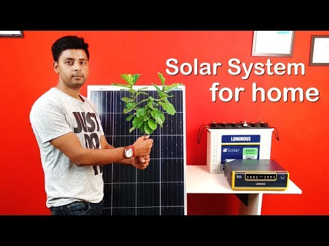 Solar system for home - why we should install solar in our homes.