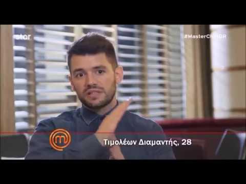 MasterChef Greece 2018 – Τιμολέων και Χρήστος μαθαίνουν φιλέτο Wellington από το Γρηγόρη!