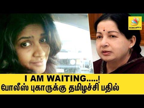 Thamizhachi responds to arrest by Chennai police   Latest Tamil Nadu News