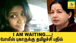 Thamizhachi responds to arrest by Chennai police | Latest Tamil Nadu News