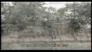 Hezbollah and Amal Inter-Sectarian War 1987