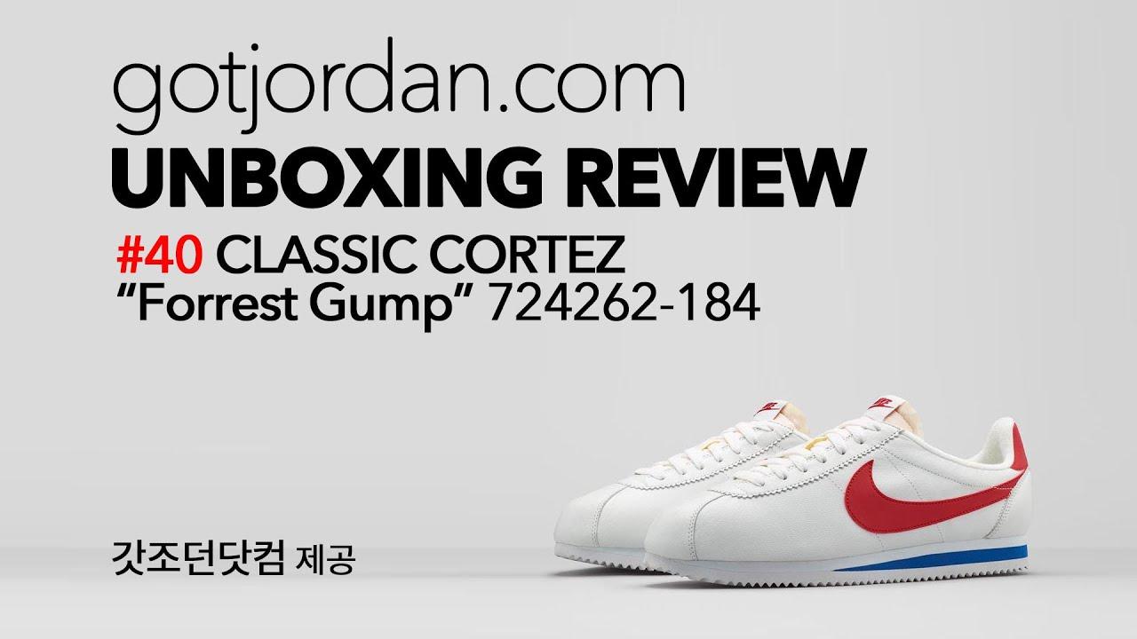 #40 Nike Classic Cortez Premium QS Unboxing Review (Forrest Gump) 724262 184