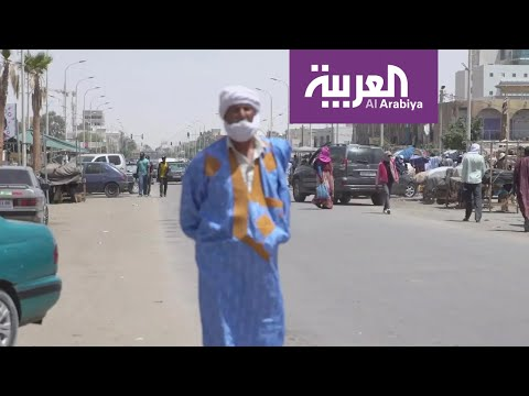 موريتانيا تغلق نواكشوط وكيهيدي حتى إشعار آخر  - نشر قبل 4 ساعة