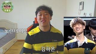 고등래퍼 시즌2 김하온 명상랩 패러디ㅋㅋㅋㅋㅋㅋㅋㅋㅋㅋㅋㅋㅋㅋㅋㅋㅋㅋㅋㅋㅋㅋ
