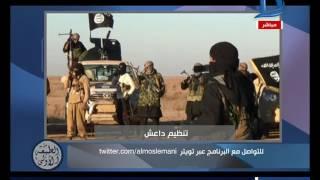 بالفيديو.. المسلماني: أسامة بن لادن جهز نجله ليكون خليفته بقيادة القاعدة