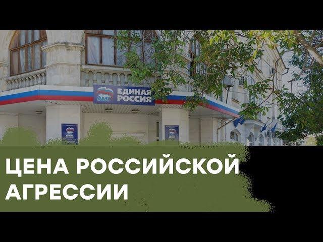 Донбасс. Крым. Сирия. Африка. Сколько денег Россия тратит на внешнюю агрессию - Гражданская оборона
