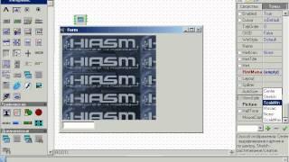 Графика в HiAsm (1) [3042]