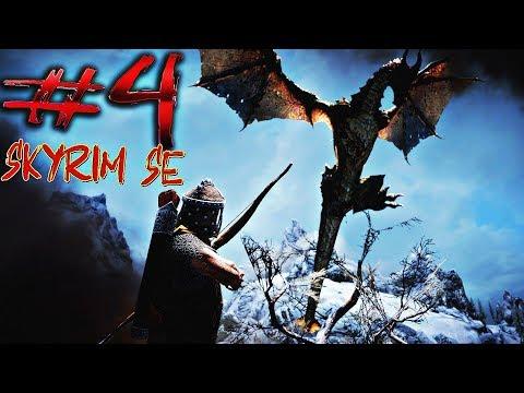 Skyrim Special Edition: Прохождение с модами - ПЕРВЫЙ ДРАКОН #4